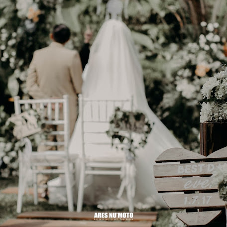 Wedding photographer Ares Nu moto (StoryOnframe). Photo of 06.09.2017