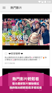 iQbaby 幸福精品 - náhled