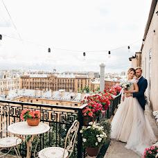 Wedding photographer Ekaterina Alyukova (EkaterinAlyukova). Photo of 13.11.2018
