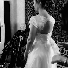 Wedding photographer Anastasiya Nazarova (Anazarovaphoto). Photo of 02.05.2018