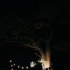 Wedding photographer Svetlana Tarasova (phtarasova). Photo of 28.01.2018
