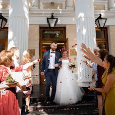 Wedding photographer Yuliya Mosenceva (mosentsevafoto). Photo of 05.09.2018