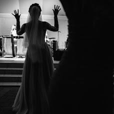 Wedding photographer Yaroslav Zharkovskiy (IrisCollective). Photo of 01.12.2016