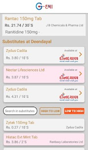 GDawa  App Download For Android 4