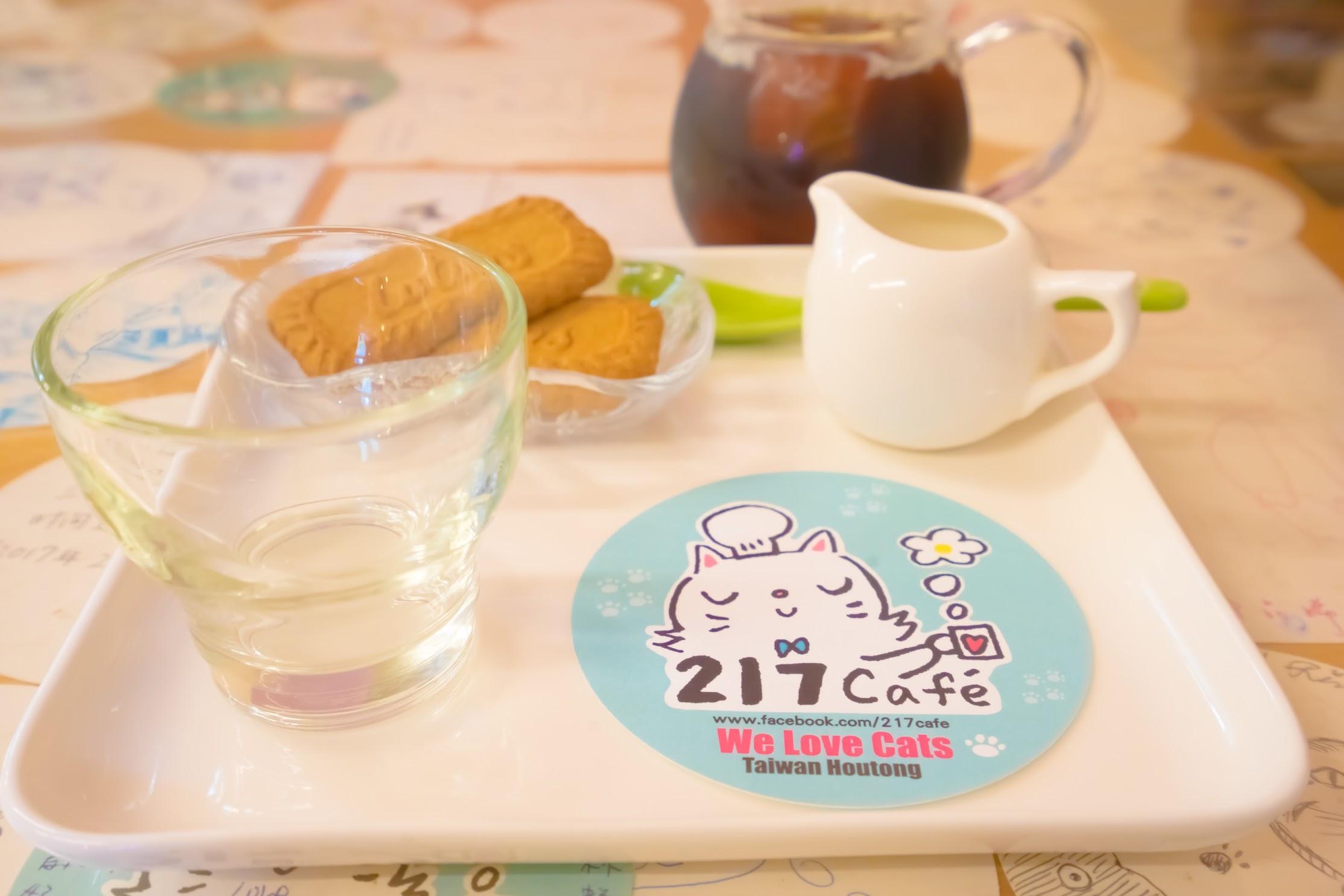 平渓線 猴硐 217 Cafe2