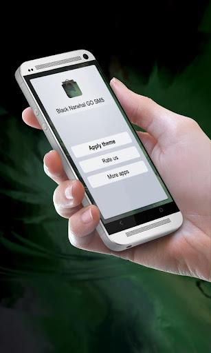 ブラックイッカク GO SMS