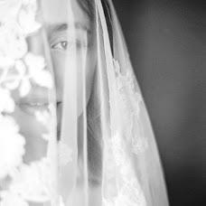 Wedding photographer Pavel Lutov (Lutov). Photo of 07.02.2018