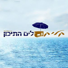 רדיו קליק לים התיכון icon