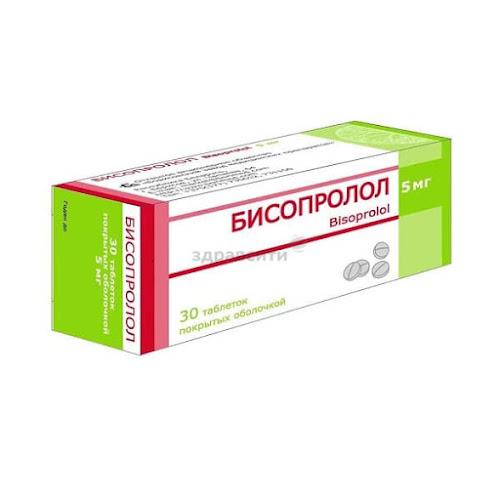 Бисопролол таб. п/о плен. 5 мг. №30