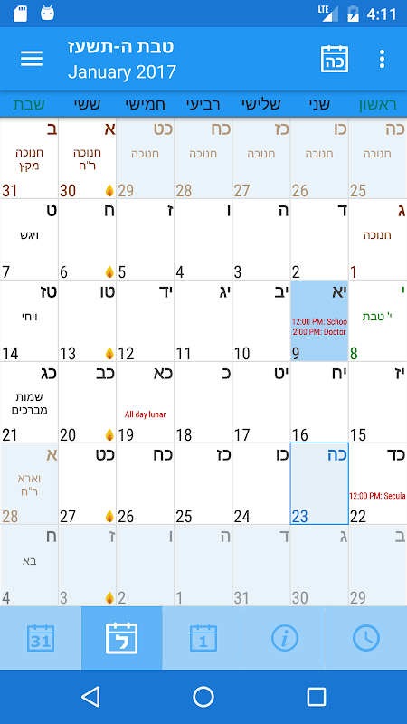 Calendario Ebreo.Scaricare Hebdate Calendario Ebraico Apk Ultima App Versione
