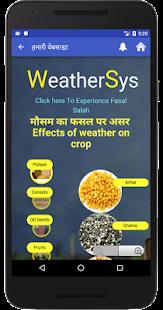 Fasal Salah Agriculture App - náhled