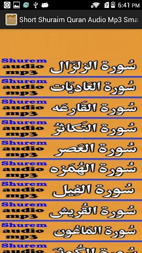Short Shuraim Quran Audio Mp3