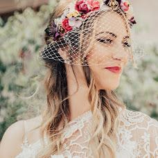 Fotografo di matrimoni Romina Costantino (costantino). Foto del 03.07.2017