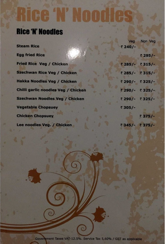 Spice N Ice menu 2