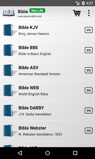 Bible KJV 1.0 screenshots 1