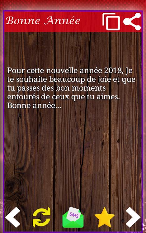 Messages Bonne Année 2019 Android Aplicaciones Appagg