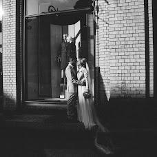 Wedding photographer Yana Kolesnikova (janakolesnikova). Photo of 12.04.2018