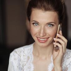 Wedding photographer Anna Silakova (39silakova). Photo of 22.09.2016