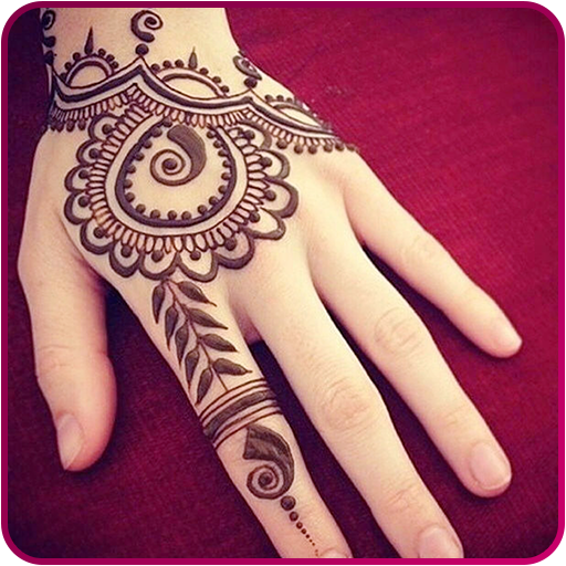 Simple Mehndi Book