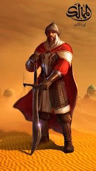 Kingdoms Online