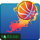 Basketball - Gameland for PC-Windows 7,8,10 and Mac