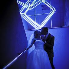 Wedding photographer Marina Skovorodnikova (SMARINA). Photo of 18.11.2012