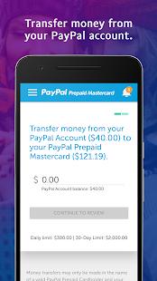 screenshot image - Where Can I Buy A Paypal Prepaid Card