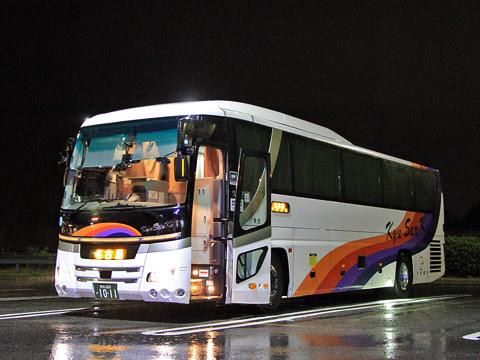 九州産交バス「不知火号」 1011 王司PAにて_01