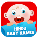 50000+ Hindu Baby Boy & Girl Names with Meanings icon