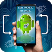 Software Update for Phone -2017
