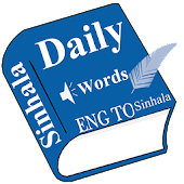 Daily Words English to Sinhala