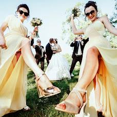 Wedding photographer Natali Vasilchuk (natalyvasilchuc). Photo of 14.05.2018