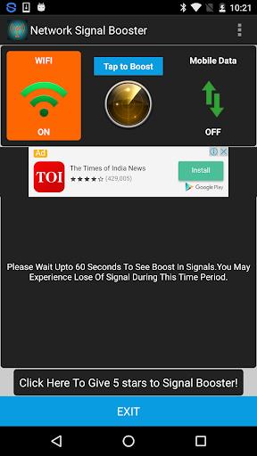 免費下載工具APP|Network Signal Booster app開箱文|APP開箱王