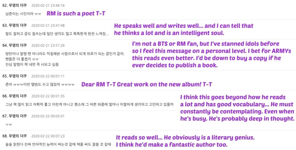 RM comments