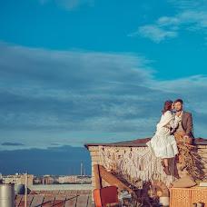 Wedding photographer Viktoriya Utochkina (VikkiU). Photo of 10.11.2018