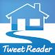 Simple Tweet Reader for Twitter