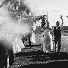 Wedding photographer Anna Savina (Savina). Photo of 02.05.2017