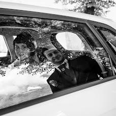 Fotografo di matrimoni Magda Moiola (moiola). Foto del 28.11.2018