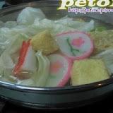頂湯涮涮鍋(林口鄉)