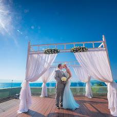 Wedding photographer Aris Kostemyakov (Aristaphoto). Photo of 04.06.2018