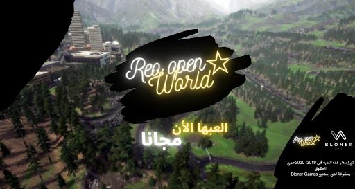 Reo open world - u0627u0644u062du064au0627u0629 u0627u0644u0648u0627u0642u0639u064au0629 u0627u0648u0646 u0644u0627u064au0646 0.19 screenshots 5