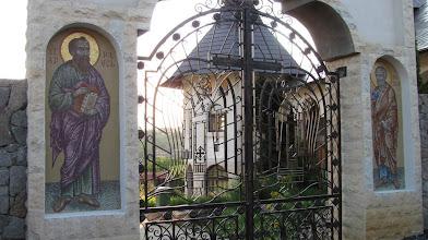 Photo: Poarta de intrare - (2012.08.14)