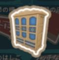 地中海の収納ボックス