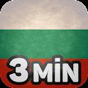 Aprender búlgaro en 3 minutos icon