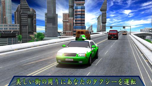 玩免費模擬APP|下載タクシー ドライビング マニア 3D app不用錢|硬是要APP