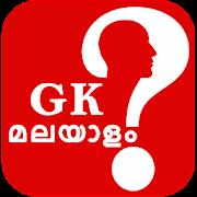 GK General Knowledge Learning quiz App Malayalam