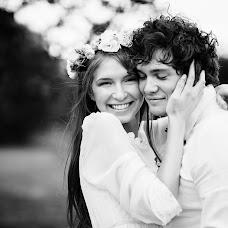 Wedding photographer Olga Kechina (kechina). Photo of 24.04.2018