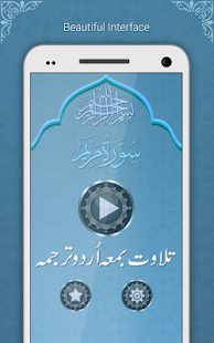 How to mod Surah Maryam patch 1 1 apk for android