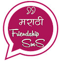 Marathi Friendship SMS /Maitri icon