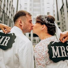 Wedding photographer Aleksey Mironyuk (mirfoto). Photo of 05.07.2016